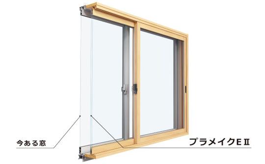 内窓の交換で防音と結露の対策.jpg