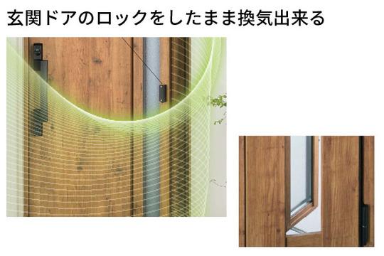通風窓付玄関ドア.jpg