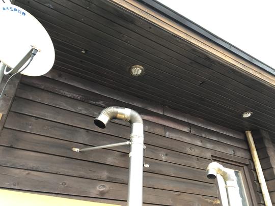福島県 耶麻郡 北塩原村 火災保険 軒裏 外装リフォーム 修繕 修理